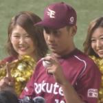 楽天藤平初勝利