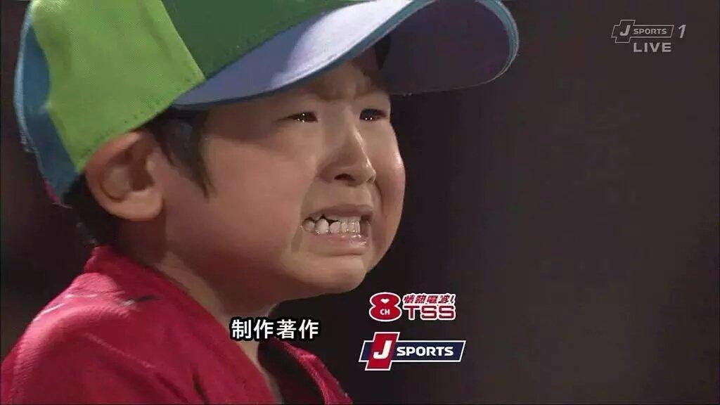野球少年泣く