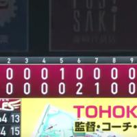楽天オリックス9/9
